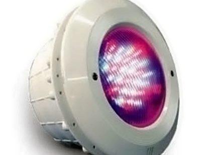 Долговечный светодиодный светильник